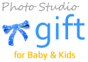 Photo Studio gift - フォトスタジオギフト・大阪・箕面・お宮参り・バースデー記念写真・入園/卒園/入学写真フォトスタジオ